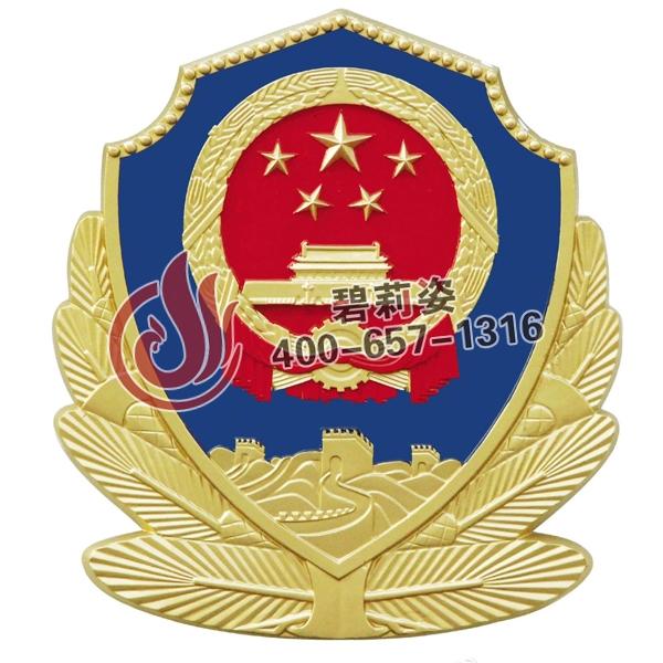 徽章制作商